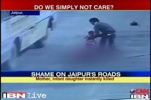 jaipuraccident_swati_cop1